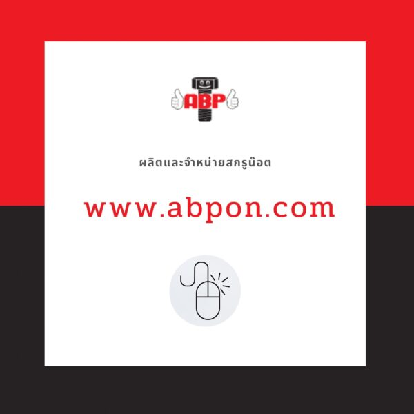 Abpon.com