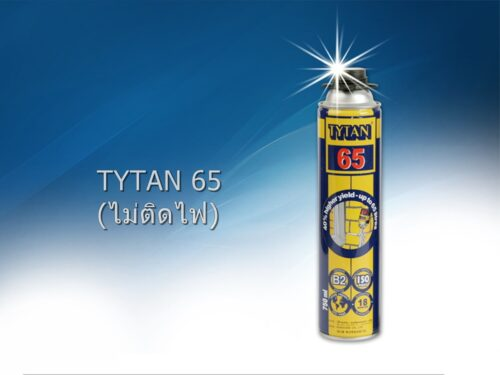 TYTAN 65 (ไม่ติดไฟ)
